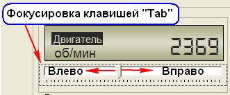 9_tm_v9.png