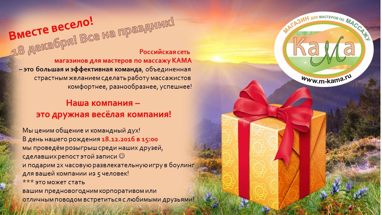 6_let_KAMA__1_.jpg