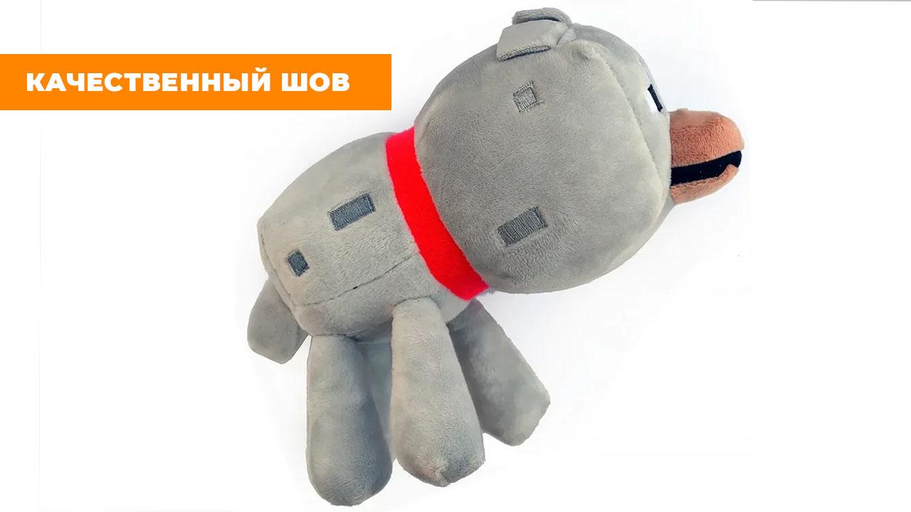 """Мягкая игрушка """"Серый волк"""" из Minecraft (Майнкрафт) 23 см."""