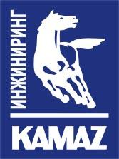 КАМАЗ-Инжиниринг