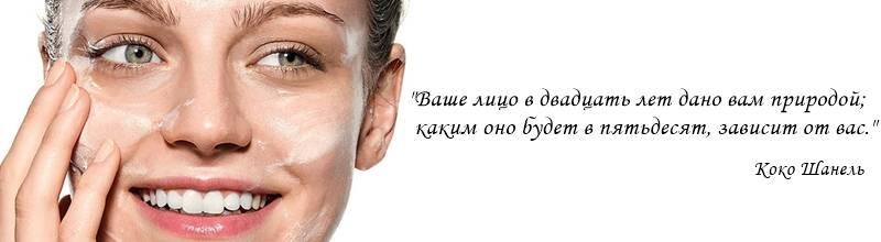 маска для очищения пір обличчя