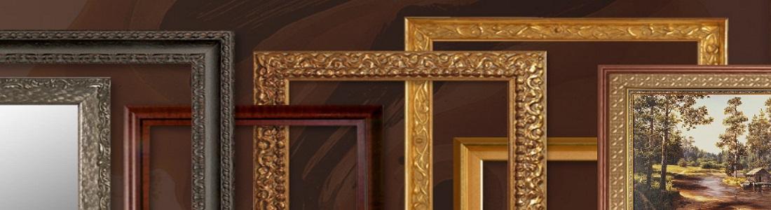 Обрамление картин и зеркал