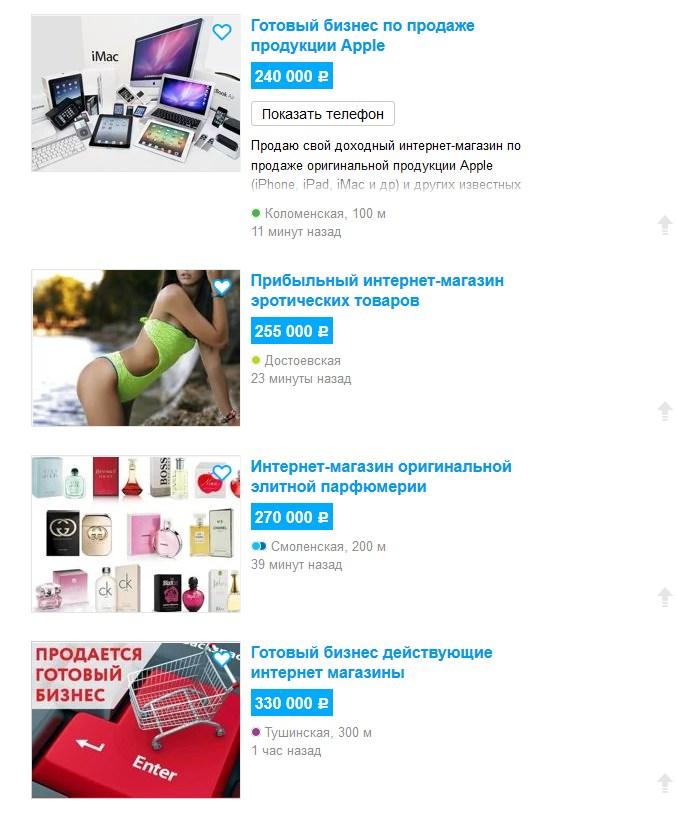 Сколько стоит сделать сайт интернет магазина программа для создания навигации по сайту