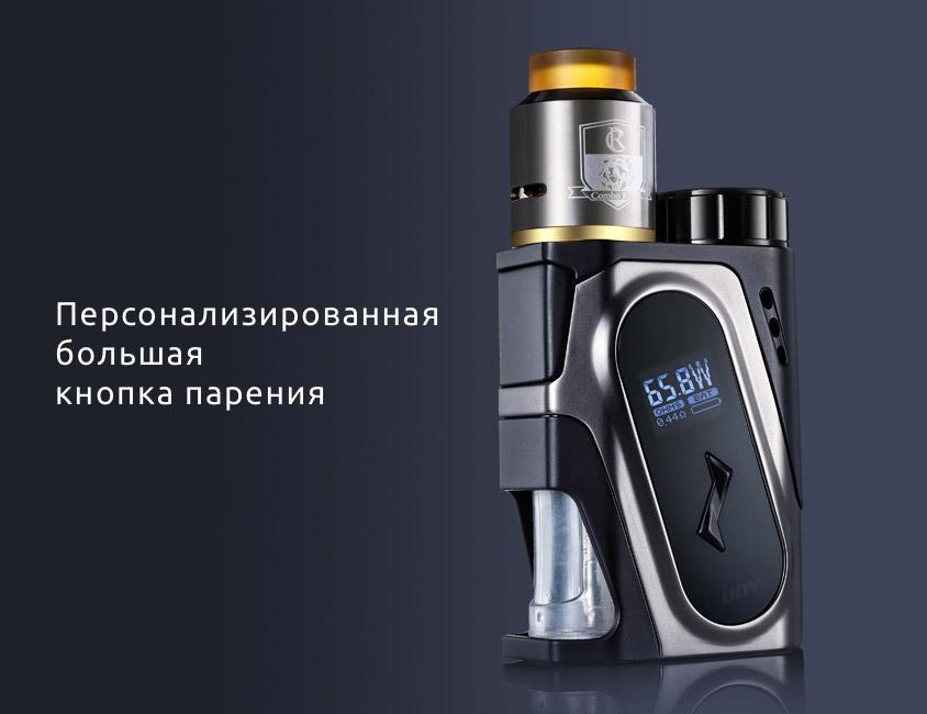 iJOY CAPO Squonker Kit