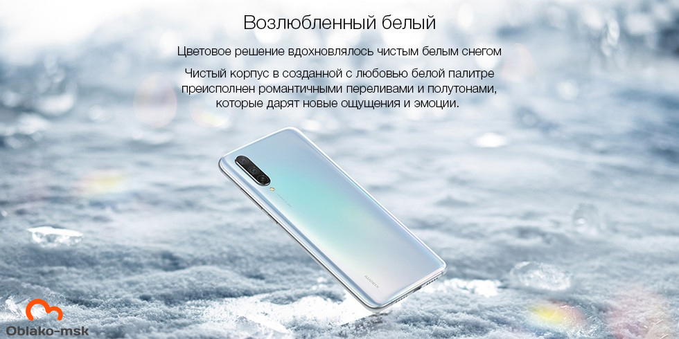 Смартфон Xiaomi Mi9 Lite 6/64Gb White EU (Global Version)