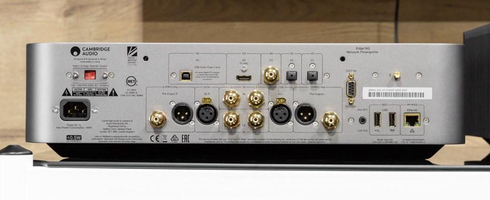 Сетевой плеер Cambridge Audio Edge NQ