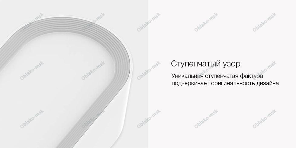 Умный светодиодный подвесной светильник Yeelight Crystal Pendant Lamp RU EAC