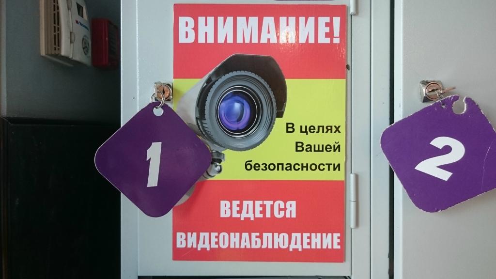 Наклейка о видеонаблюдении