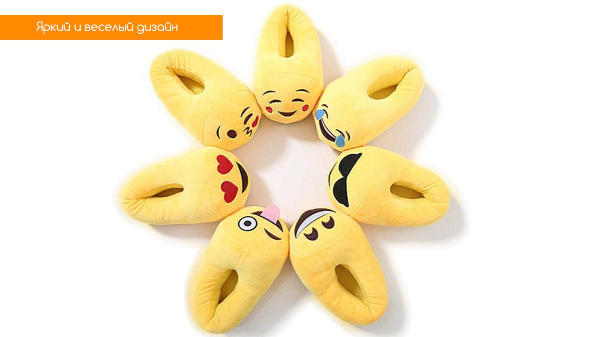 """Тапочки смайлы emoji """"Смех до слез"""" (36-44)"""