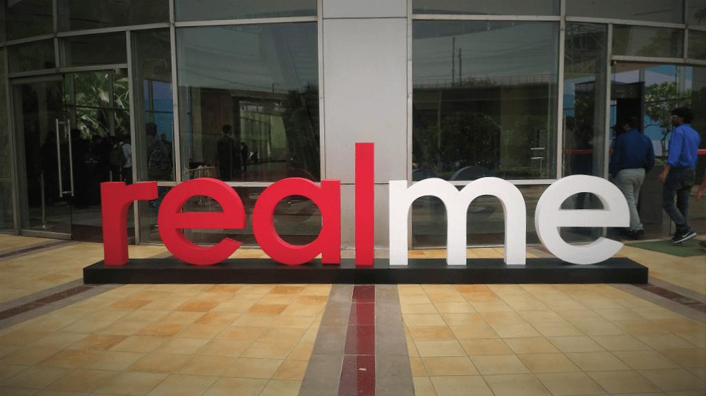 Realme - штаб-квартира