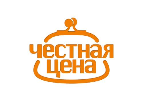 Купить кормоизмельчитель Зубр в Москве, Воронеже, Домодедово, Калуге, Обнинске