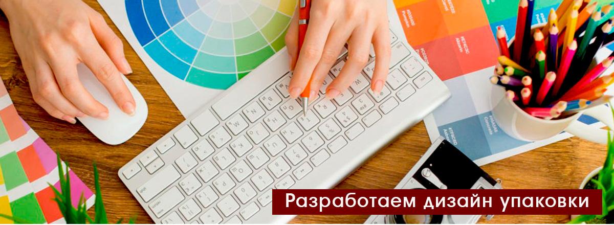 Разработаем дизайн