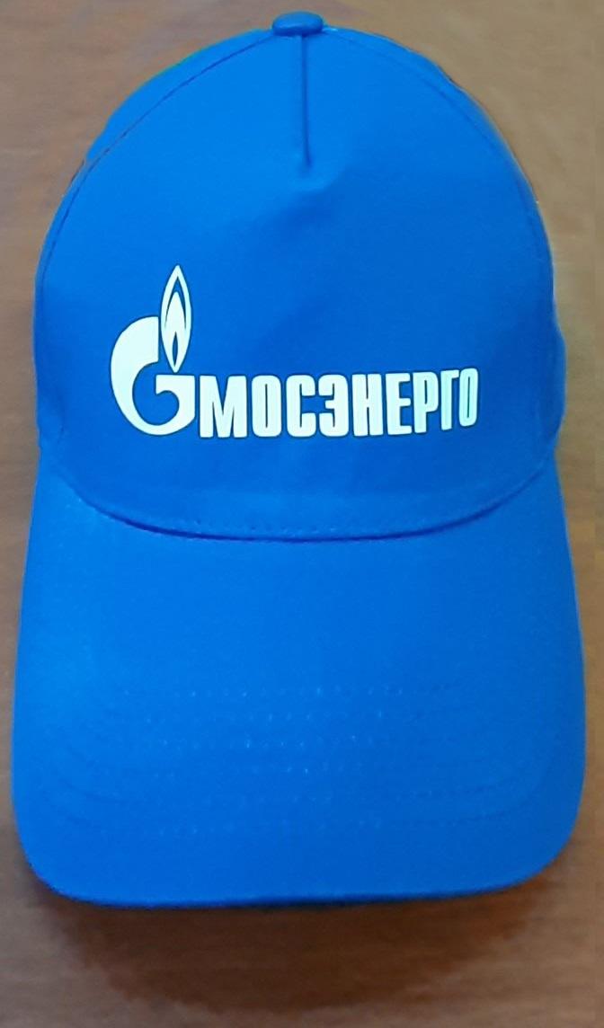 Бейсболка на заказ с логотипом Мосэнерго