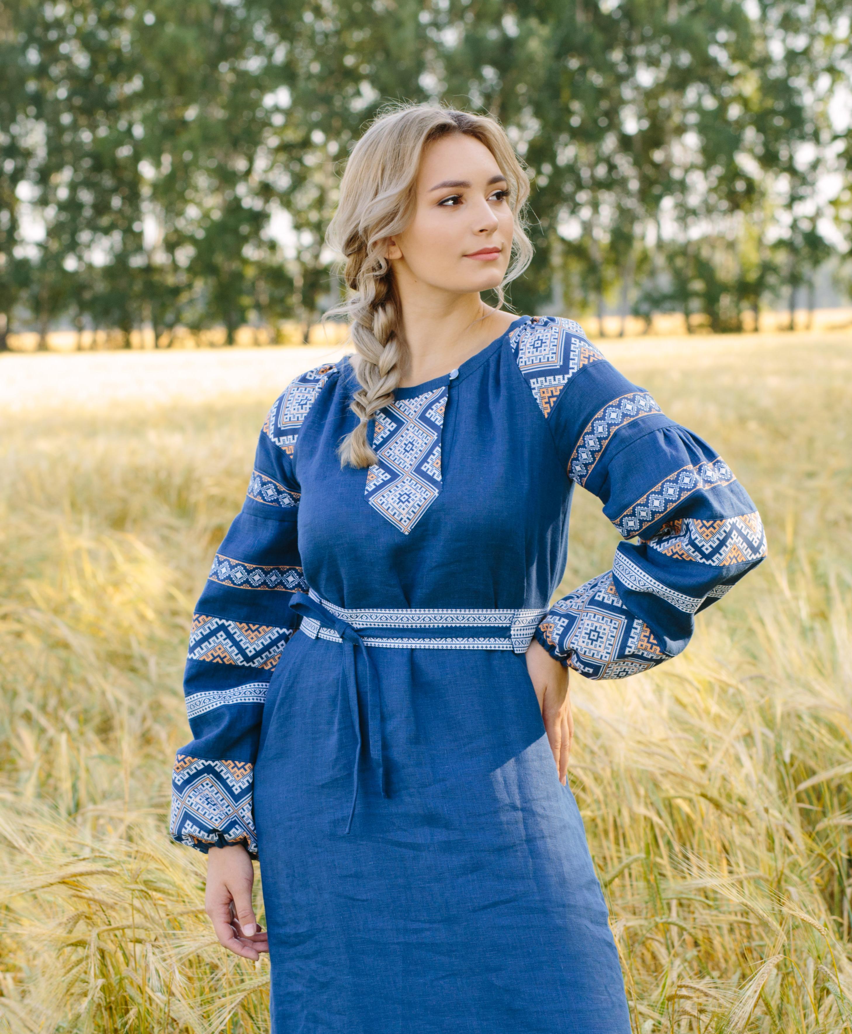 Платье Алтайское