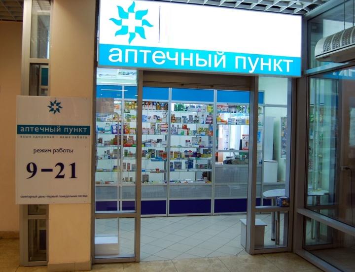 Аптечные пункты часто открывают в торговых центрах