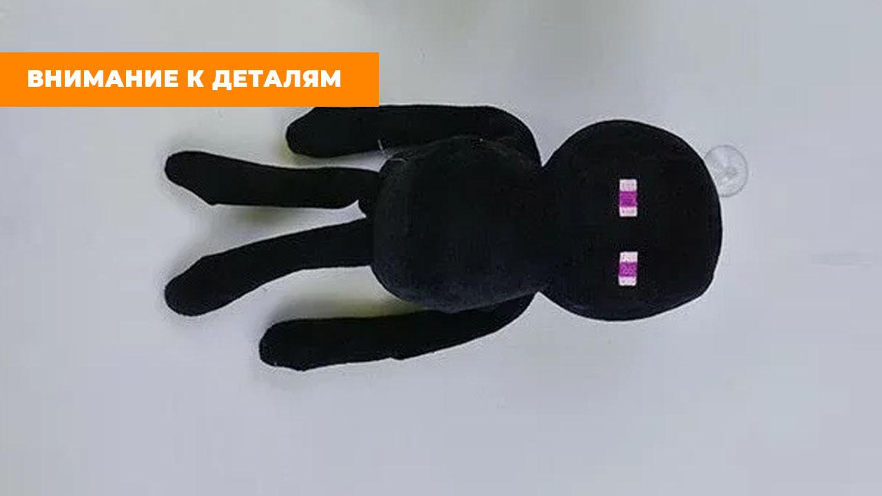 """Мягкая игрушка классический """"Эндермен"""" (Enderman) из Minecraft (Майнкрафт) 30 см."""