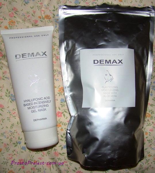 Маска глубокого увлажнения Demax