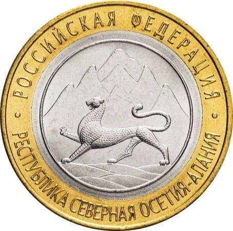 Республика Северная Осетия-АланияСПМД