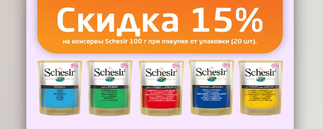 15% Schesir