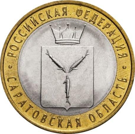 Саратовская областьСПМД