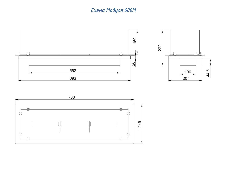 Схема_Модуля_600М.jpg
