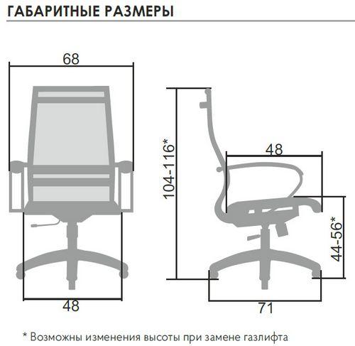 ГАБАРИТНЫЕ РАЗМЕРЫ SK-2-BK комплект 10