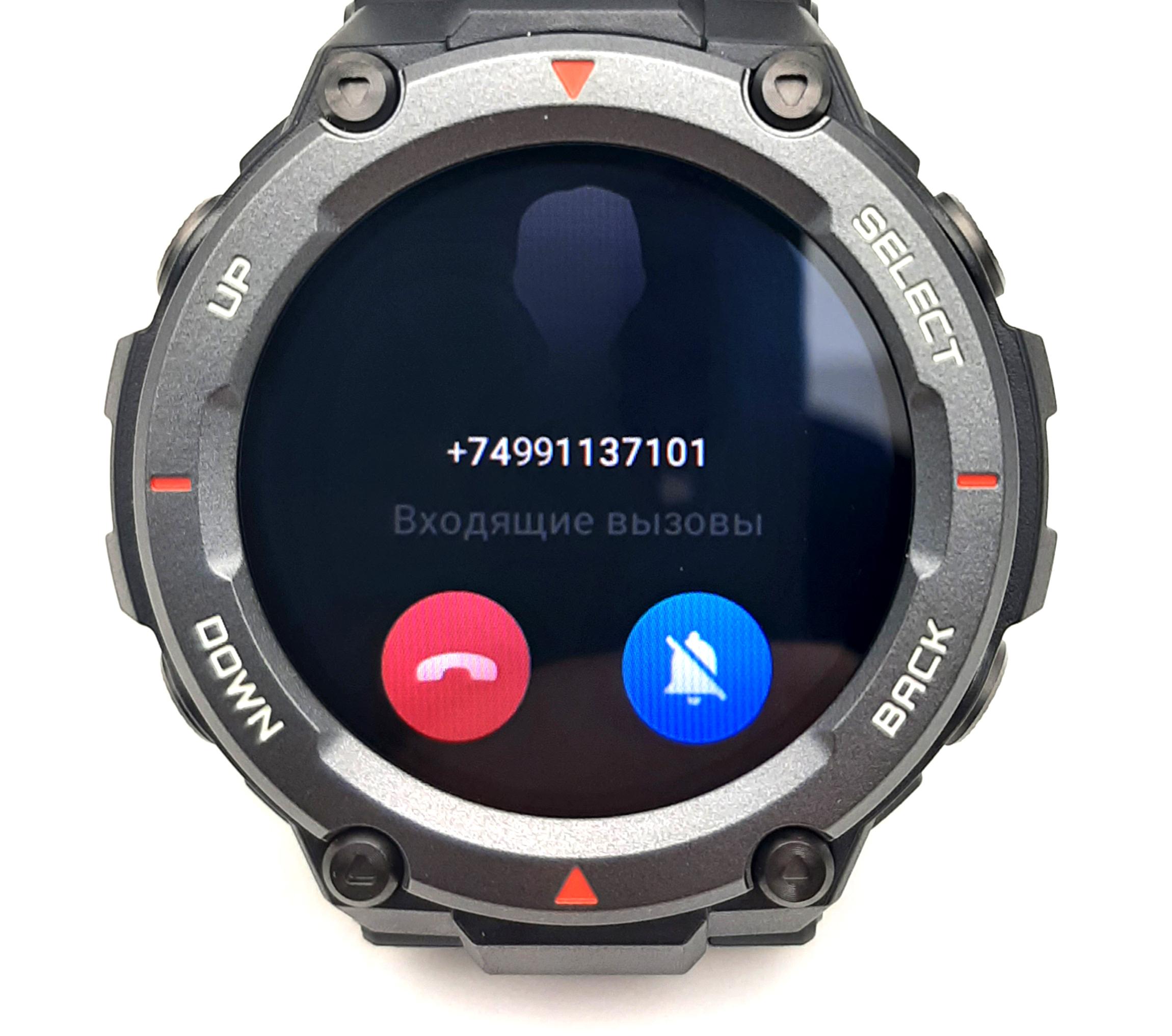 Смарт-часы Amazfit T-Rex Pro Meteorite Black
