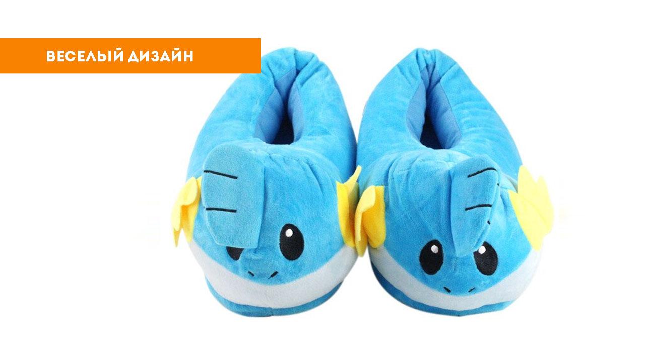 Тапочки голубая рыбка