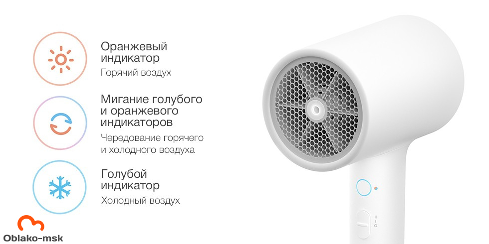 Фен Mi Lonic Hair Dryer