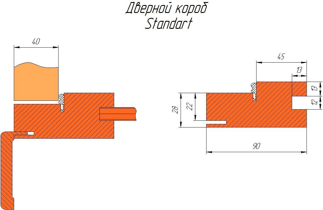 Дверной_короб_Standart.jpg
