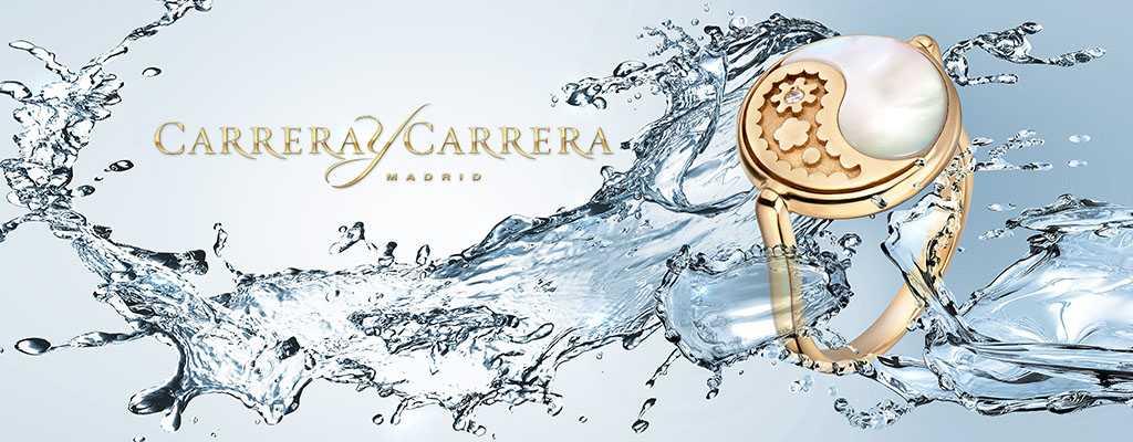Carrera y Carrera Блок 1 (моб)