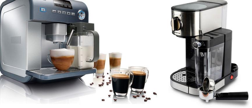 автоматические кофемашины с капучинатором