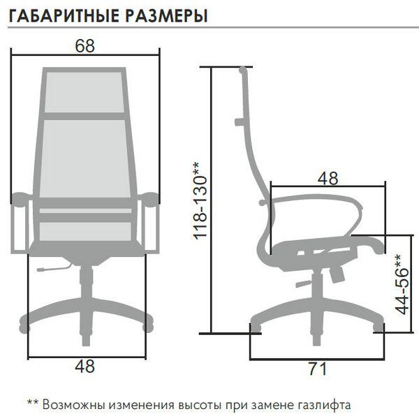 ГАБАРИТНЫЕ РАЗМЕРЫ SK-1-BK комплект 8