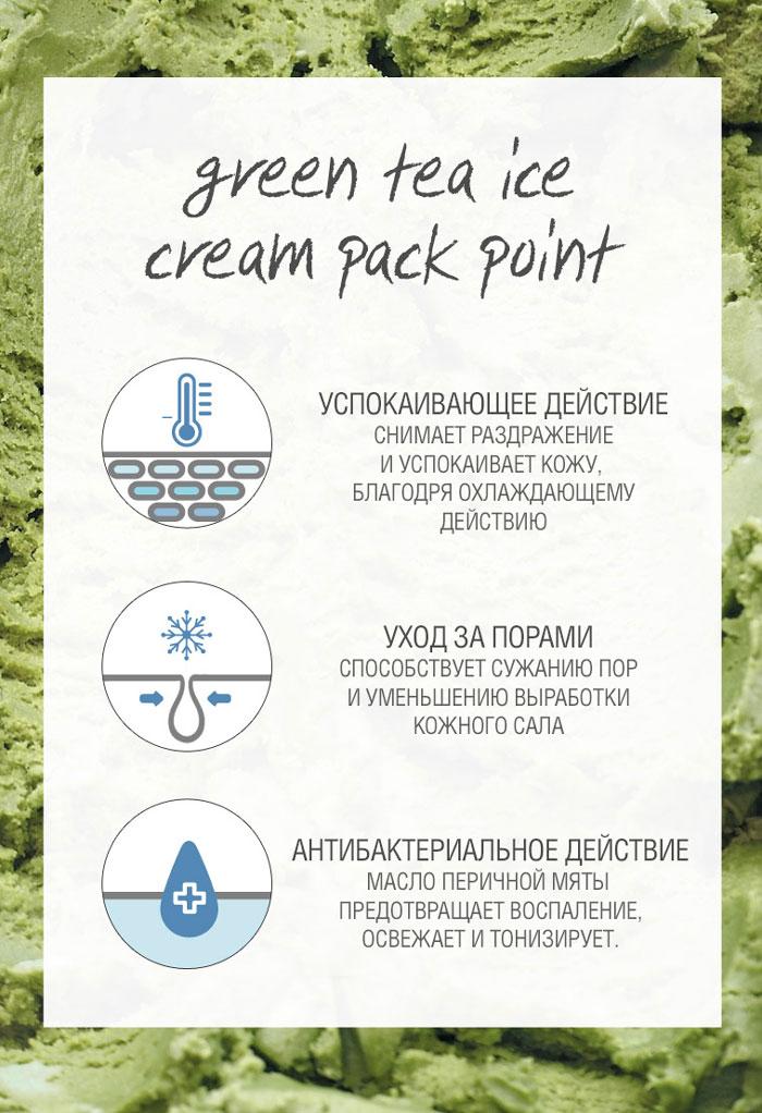 Green-Tea-Ice-Cream-Pack-banner-003.jpg