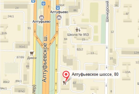самовывоз_метро_алтуфьево.png