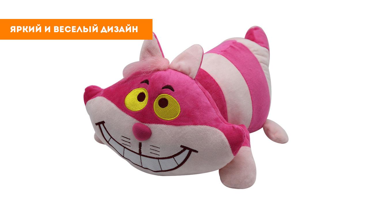"""Мягкая игрушка """"Чеширский кот"""" (40 см)"""