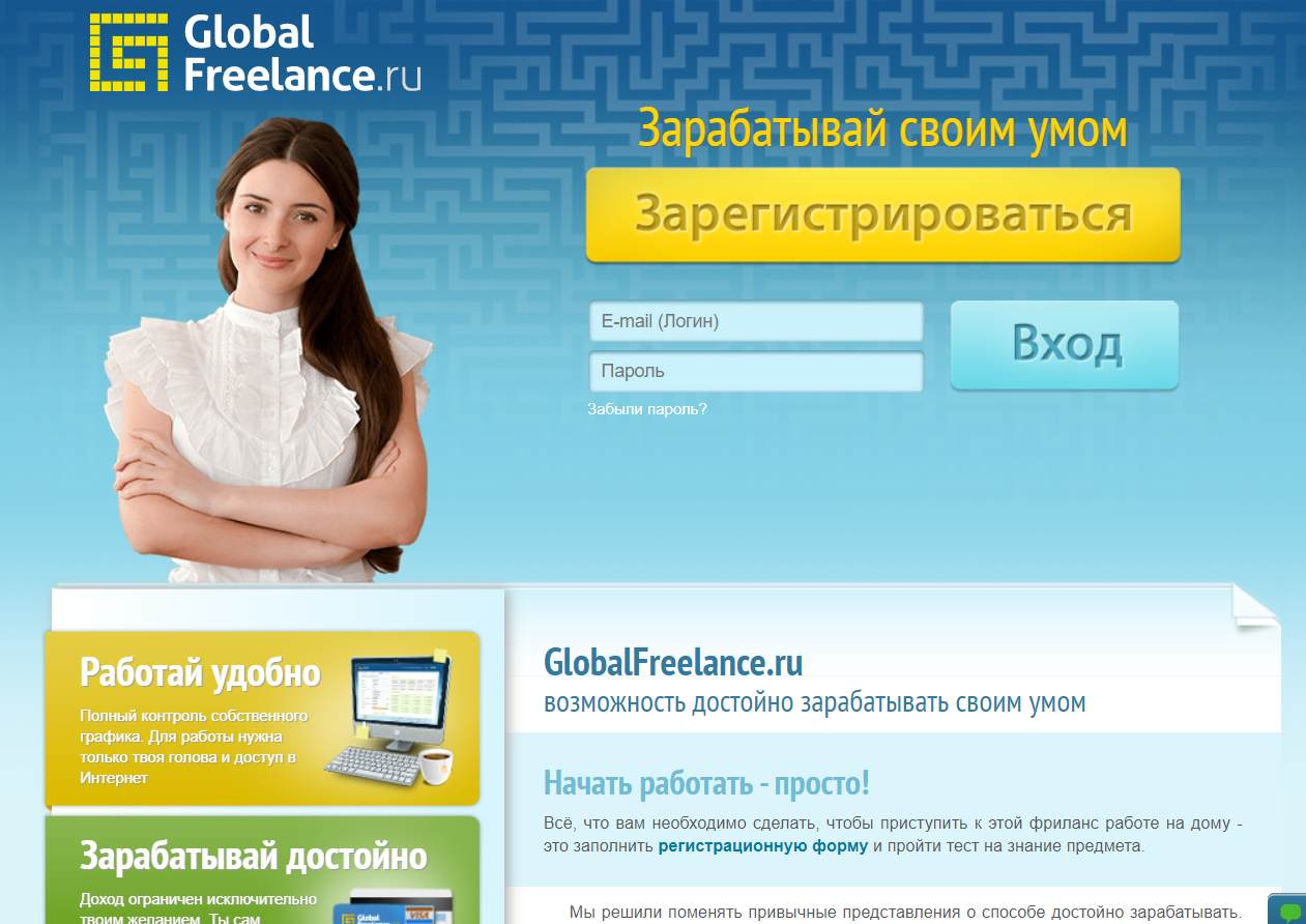 GlobalFreelance