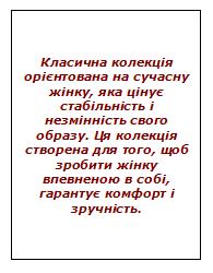 класика_укр.png