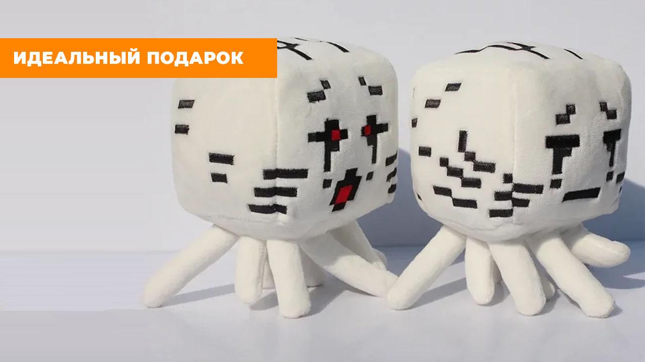 """Мягкая игрушка """"Гаст (Ghast)"""" из Minecraft (Майнкрафт) 17 см"""