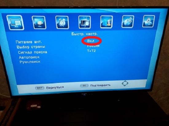 Как включить питание антенны в ресивере DVB-T2