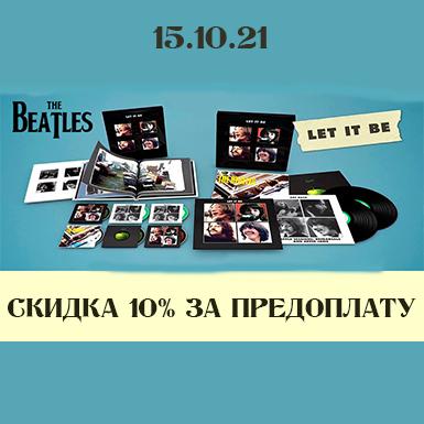 Beatles let it be