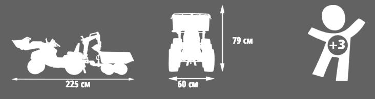 Педальный трактор экскаватор falk + с прицепом
