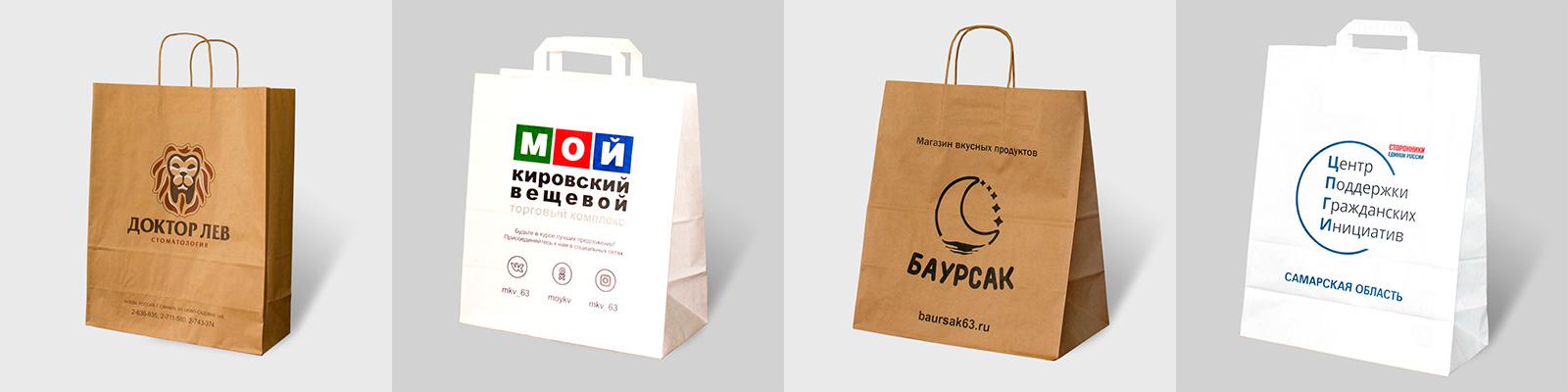 Крафт-пакеты с логотипом от moy-paket.ru