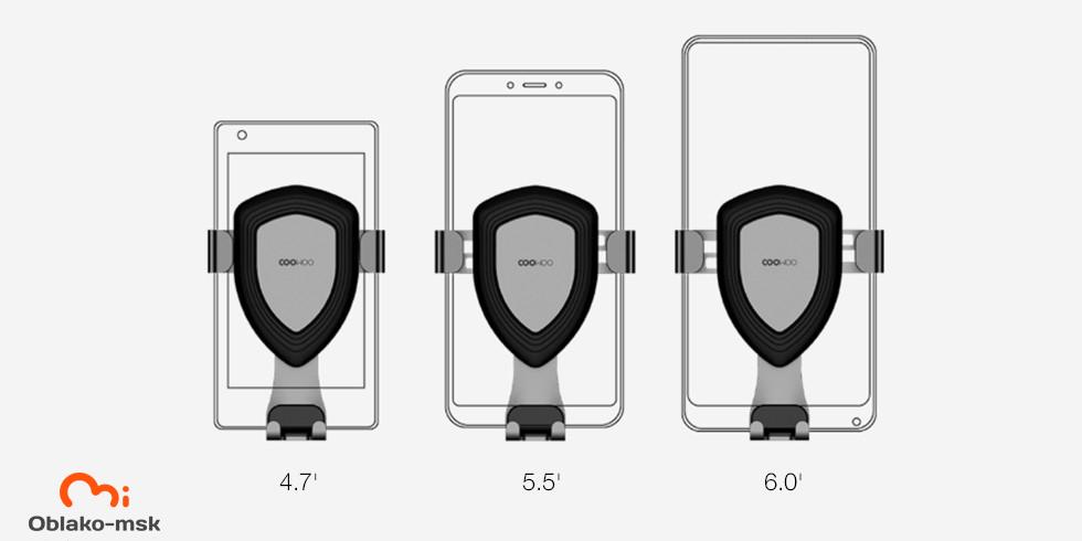 Держатель Xiaomi CooWoo Gravity Holder