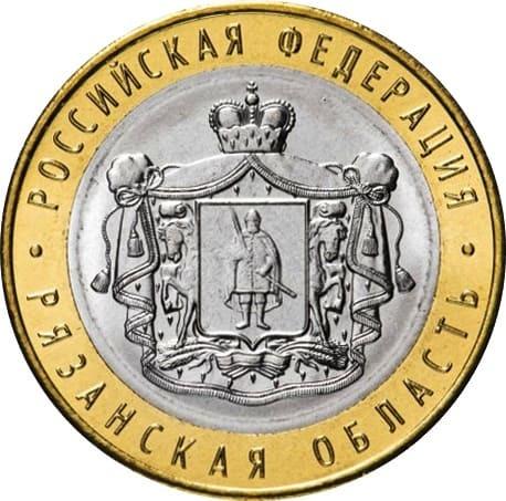 Рязанская областьММД