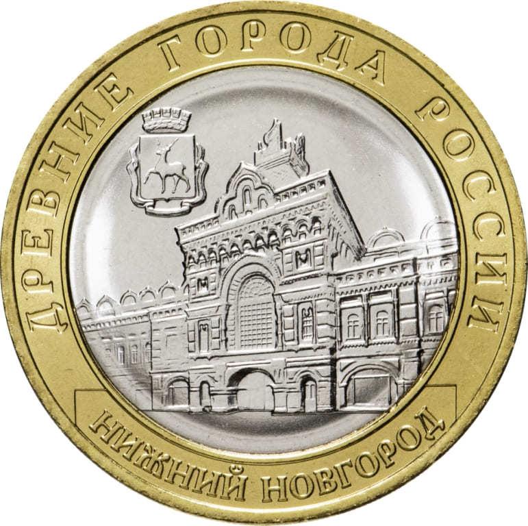 Нижний НовгородММД