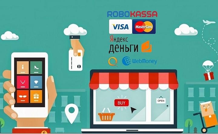 Программа ЕКАМ позволяет одновременно продавать товары в интернет-магазине