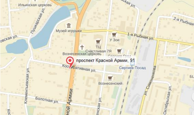 Сергиев_Посад.png