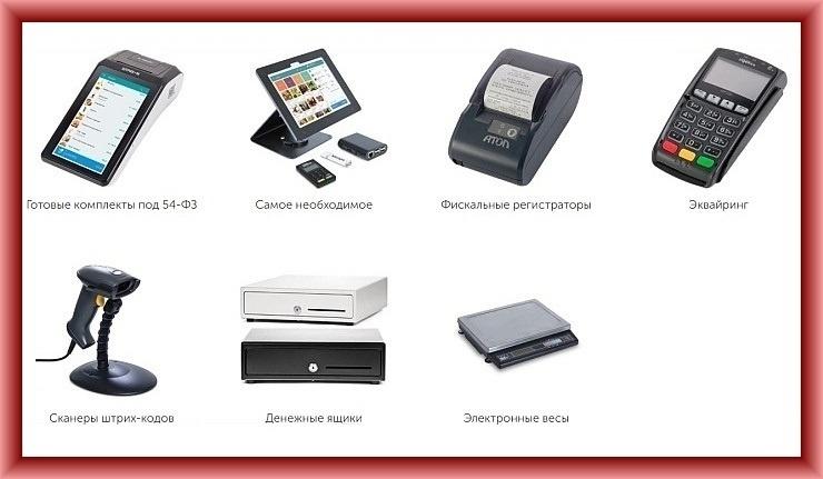 Надежное оборудование для автоматизации можно купить в компании ЕКАМ