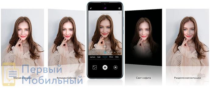 Смартфон HONOR 10 Lite